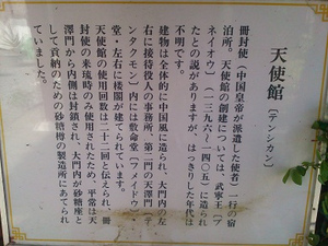 20111029mylove_03